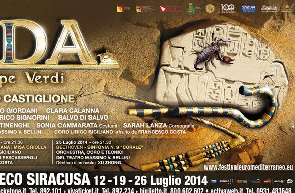 Teatro Greco di Siracusa  :  Aida